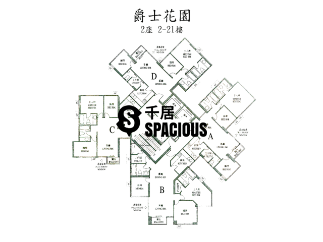 Yau Ma Tei - The Regalia Floor Plan 04
