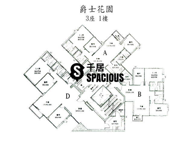Yau Ma Tei - The Regalia Floor Plan 10