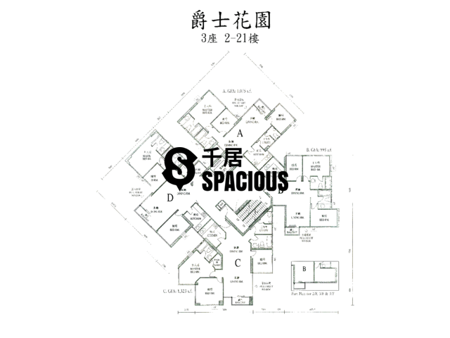 Yau Ma Tei - The Regalia Floor Plan 12