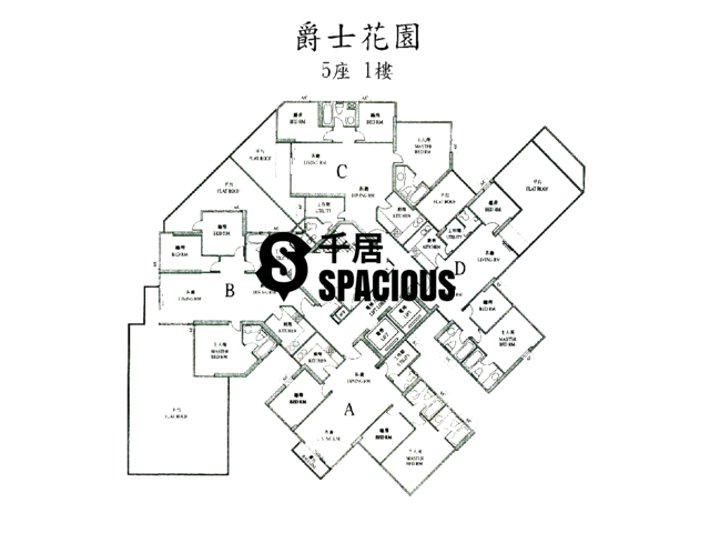 Yau Ma Tei - The Regalia Floor Plan 14