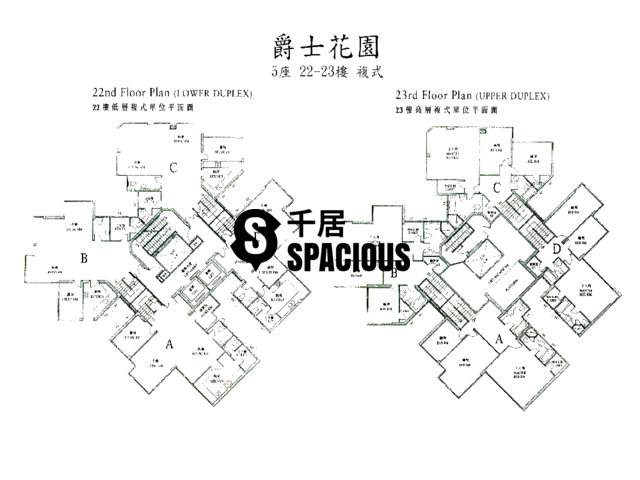 Yau Ma Tei - The Regalia Floor Plan 05