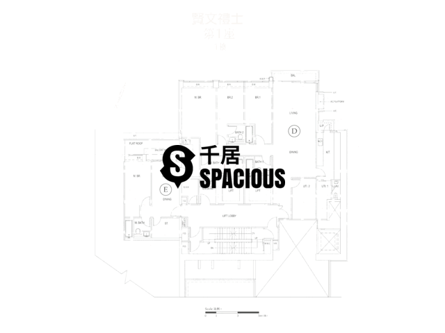 Kowloon Tong - Parc Inverness Floor Plan 12
