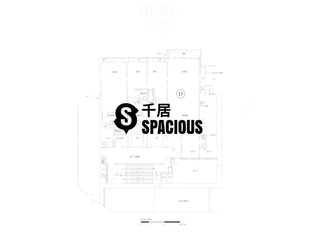 Kowloon Tong - Parc Inverness Floor Plan 03