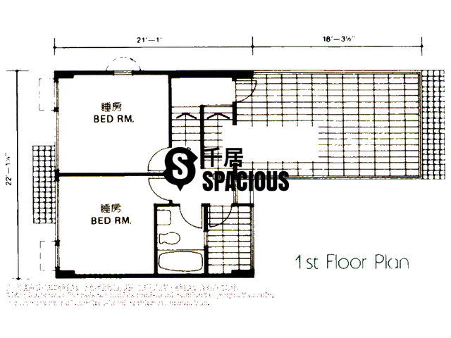 Sai Kung - Sea View Villa Floor Plan 11