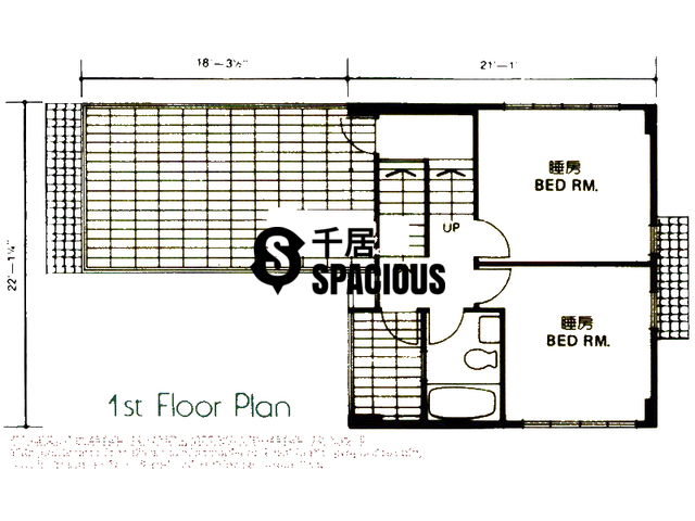 Sai Kung - Sea View Villa Floor Plan 14