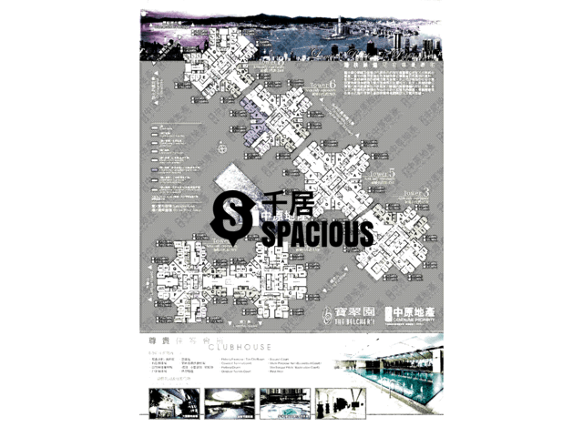 Shek Tong Tsui - The Belcher's Floor Plan 01