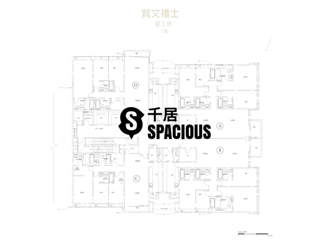 Kowloon Tong - Parc Inverness Floor Plan 36