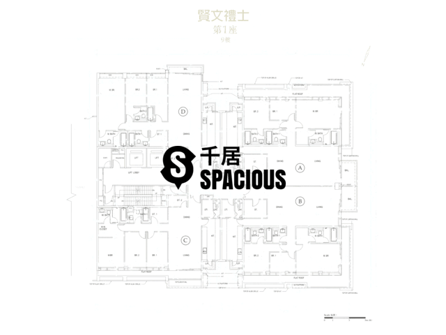 Kowloon Tong - Parc Inverness Floor Plan 30