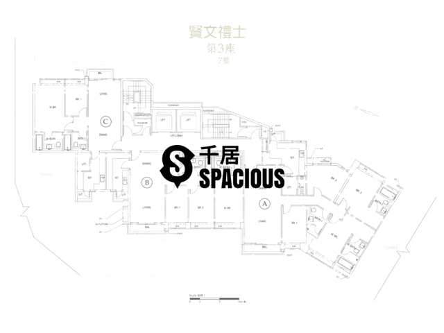 Kowloon Tong - Parc Inverness Floor Plan 16