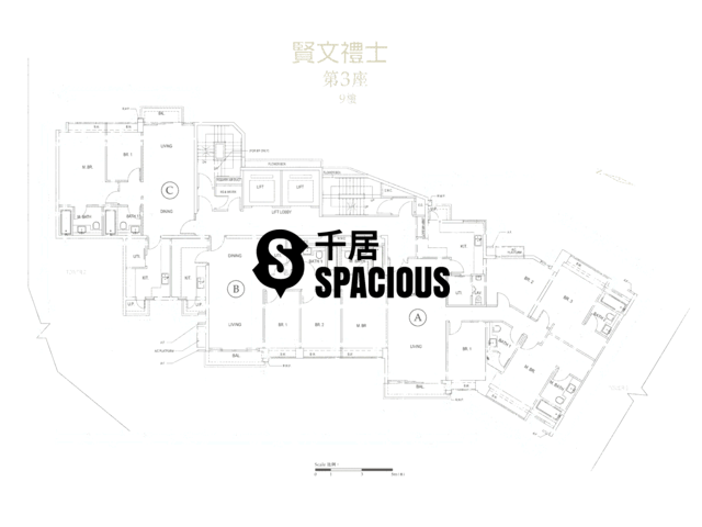 Kowloon Tong - Parc Inverness Floor Plan 35