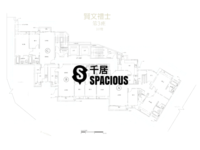 Kowloon Tong - Parc Inverness Floor Plan 19