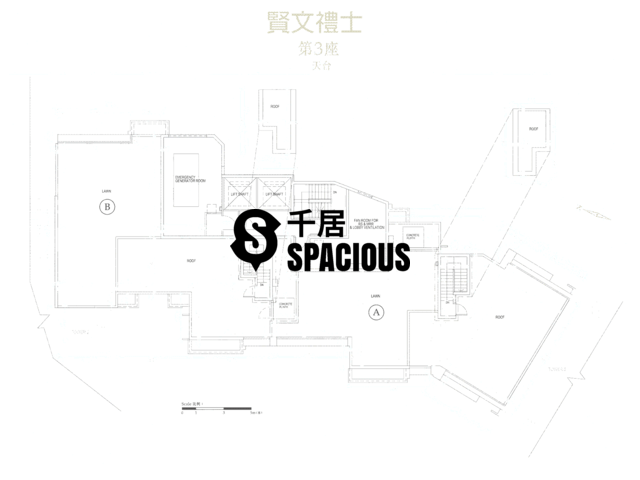 Kowloon Tong - Parc Inverness Floor Plan 22