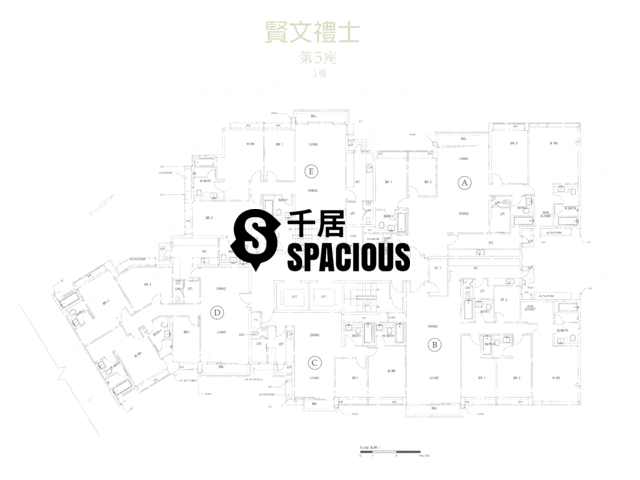 Kowloon Tong - Parc Inverness Floor Plan 23