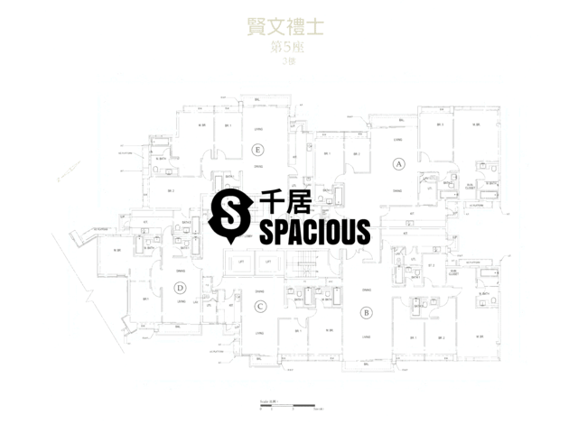 Kowloon Tong - Parc Inverness Floor Plan 25