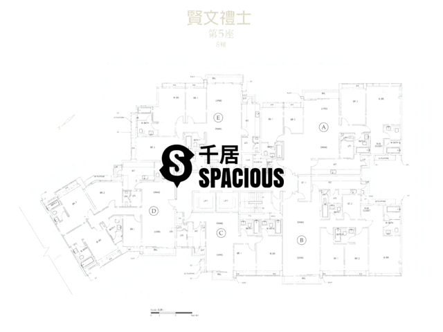 Kowloon Tong - Parc Inverness Floor Plan 05