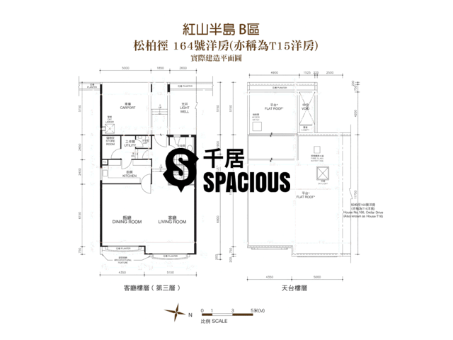 Stanley - The Redhill Peninsula Floor Plan 19