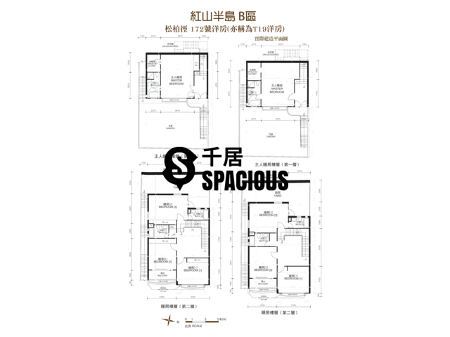 Stanley - The Redhill Peninsula Floor Plan 76