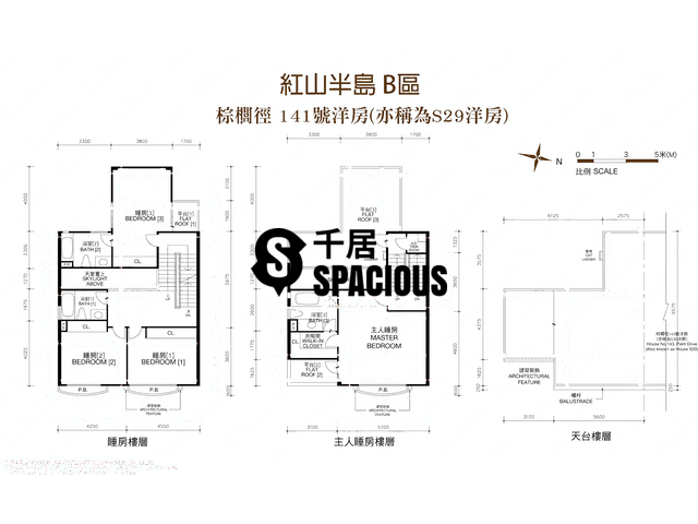 Stanley - The Redhill Peninsula Floor Plan 64