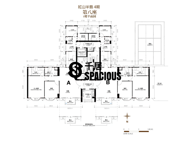 Stanley - The Redhill Peninsula Floor Plan 44