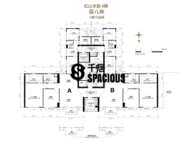 Stanley - The Redhill Peninsula Floor Plan 63