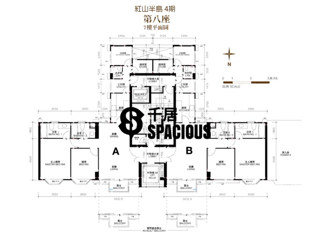 Stanley - The Redhill Peninsula Floor Plan 48