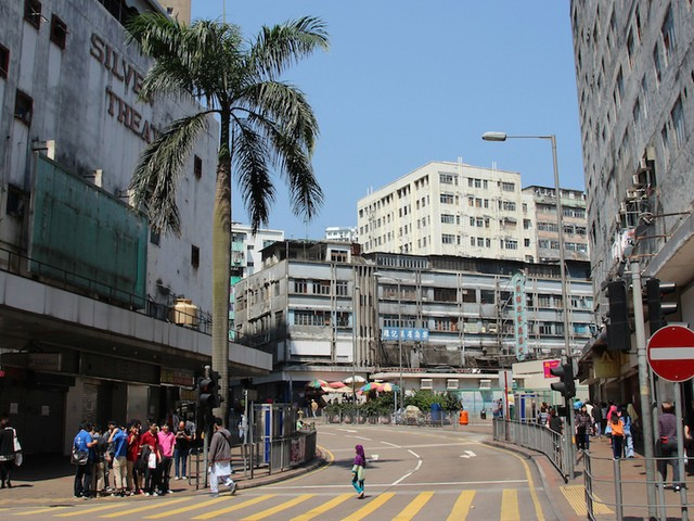 Kwun Tong North