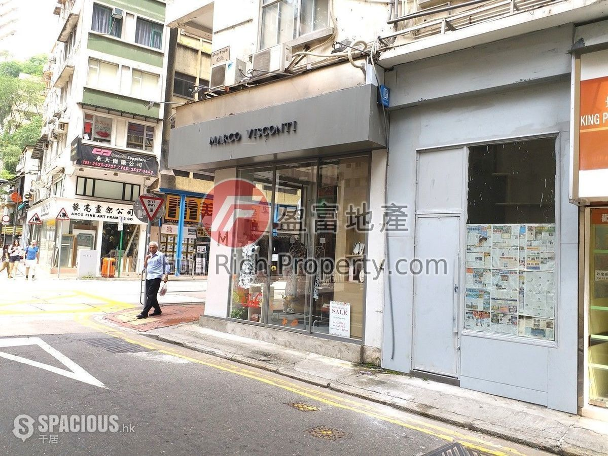 136, Queen\'s Road East|For Sale|Wan Chai Commercial (SPACIOUS ...