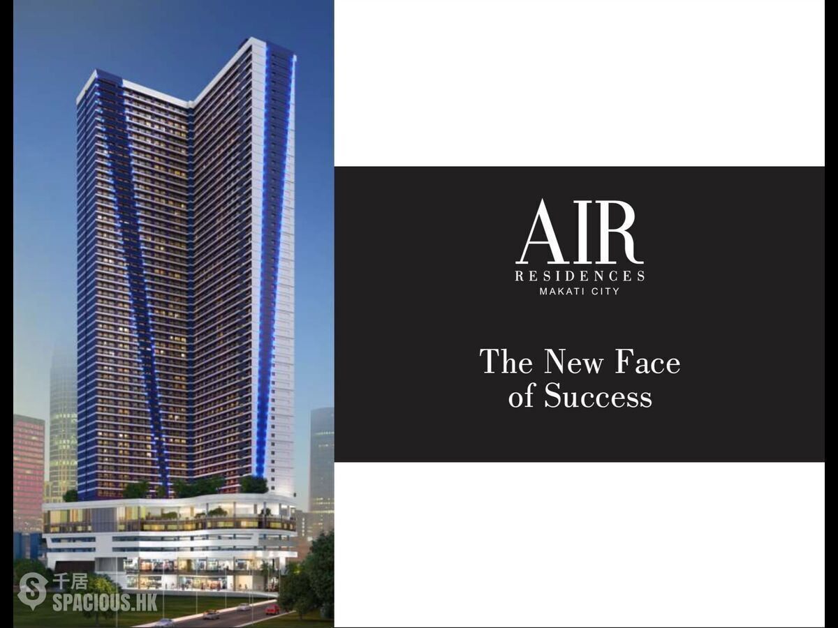 Makati - Air Residences 04