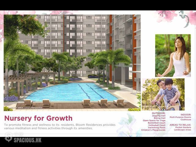 Parañaque - Bloom Residences 14