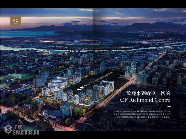 溫哥華 - RICHMOND CENTER 01