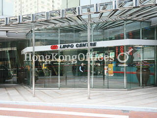 金鐘 - Lippo Centre - Tower 1 03
