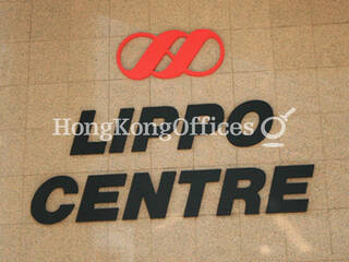 金鐘 - Lippo Centre - Tower 1 09