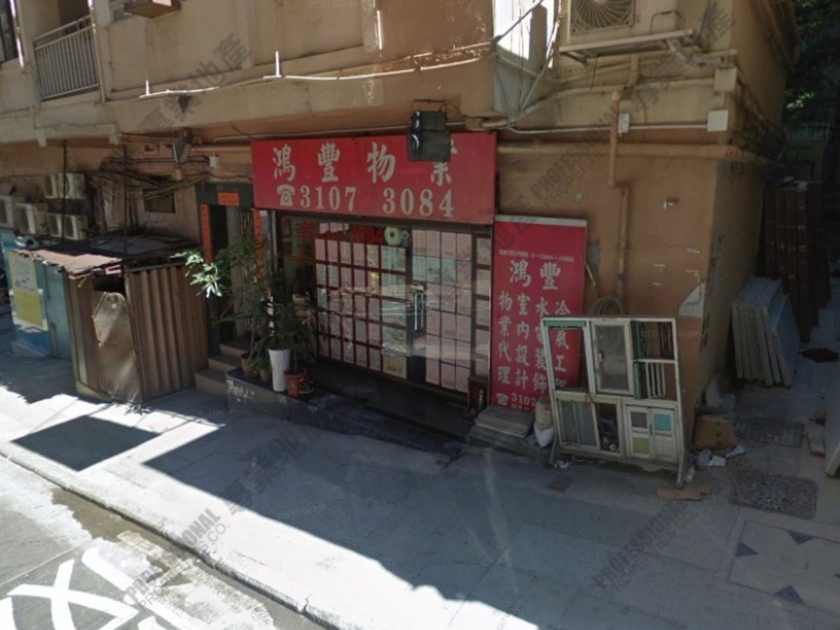 99A 99B High Street For Rent Sai Ying Pun Commercial SPACIOUS