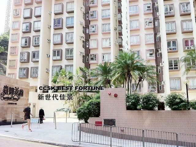 Smithfield terrace 2bd 1ba for sale kennedy town for 5 smithfield terrace nashua nh