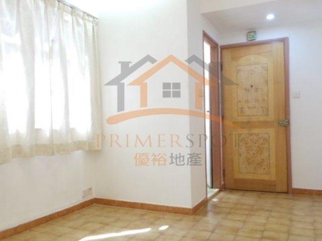 Room For Rent In Aberdeen Hong Kong