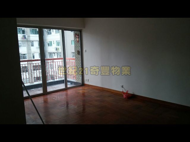 BEAUTY COURT, Hung Shui Kiu